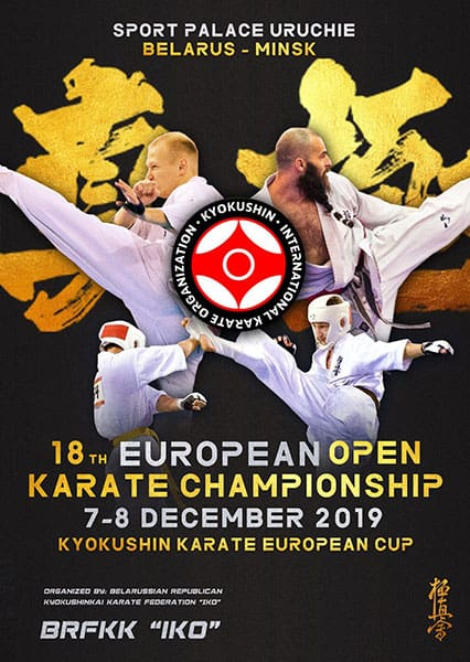 The 18th European Open Karate Championships & European Cup (IKO)