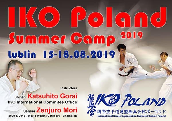 Літній табір за участю Шихана Кацухіто Горая і Зенжуро Морі (IKO)