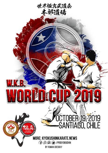 Кубок Мира по киокушин карате (WKB)