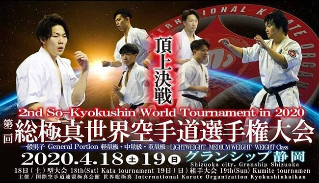 The 2nd So-Kyokushin World Tournament 2020