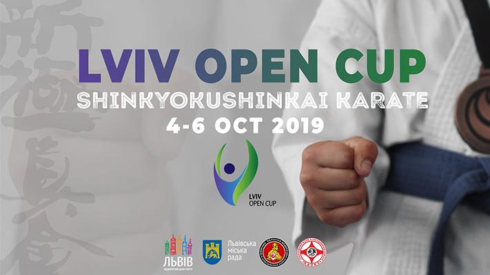 Відкритий Кубок Львова з кіокушинкай карате (WKO)