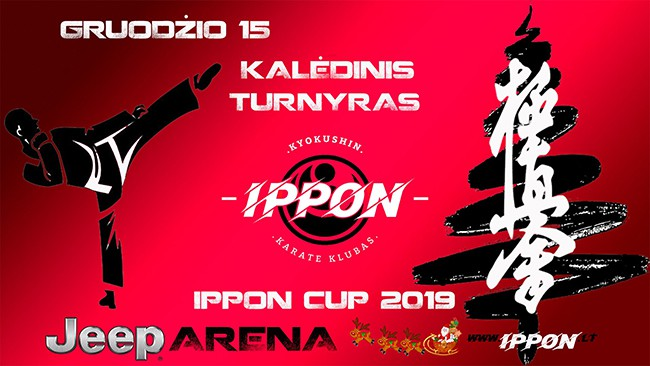 "International tournament ""Christmas Ippon Cup 2019"" (WKO)"