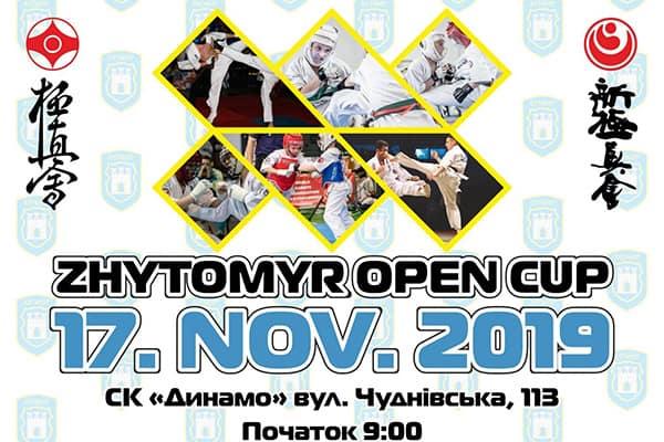 """Відкритий Кубок Житомира з кіокушинкай карате """"Zhytomyr Open Cup"""" (WKO)"""