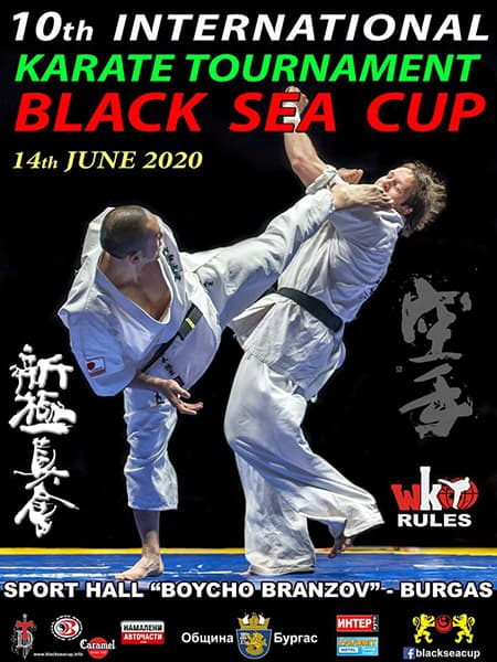 "The 10th International karate tournament ""Black Sea Cup"""