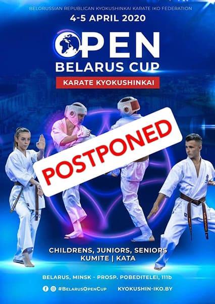 """International tournament """"Belarus Open Cup"""" (IKO)"""