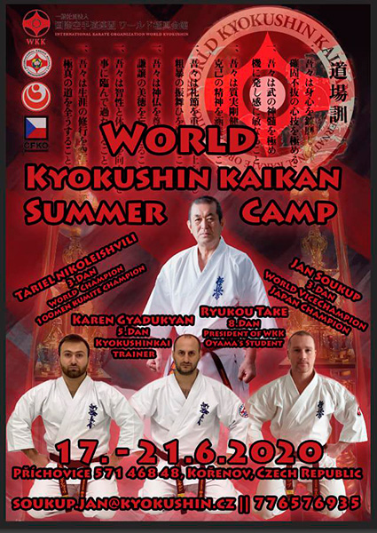 World Kyokushin kaikan Summer Camp (WKK)