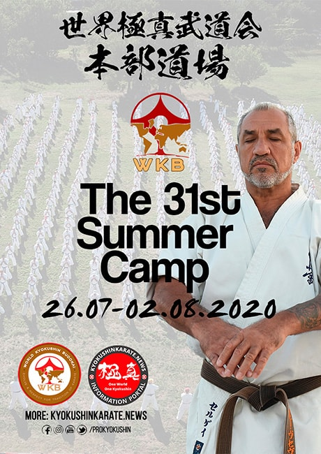 The 31st Summer Camp «SKADOVSK-2020»