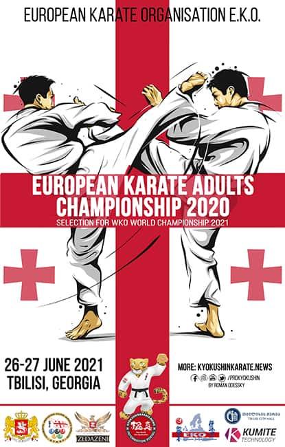 Чемпионат Европы по киокушинкай карате (WKO)