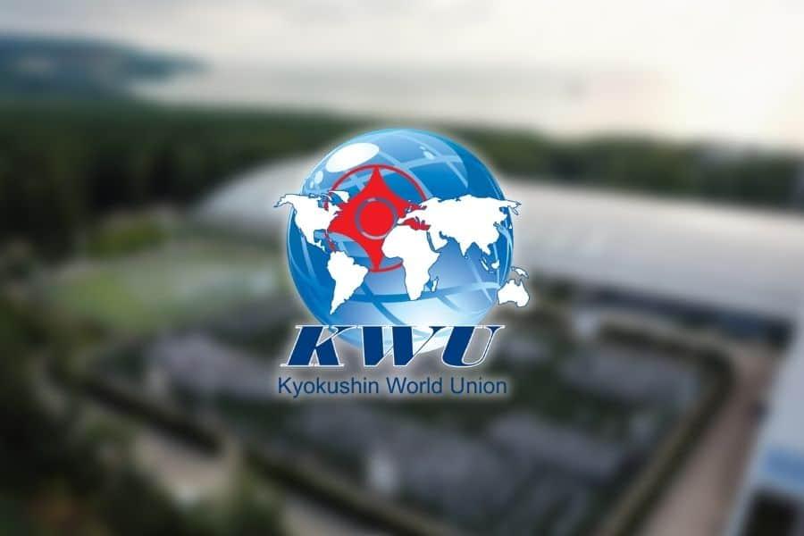 15-й международный летний лагерь KWU — «Камчия-2021»