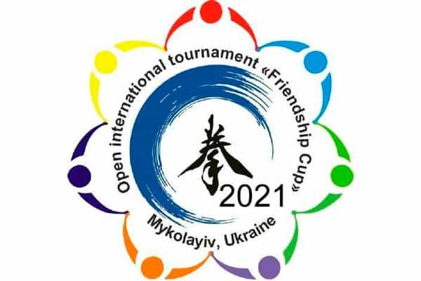 7-й открытый «Кубок Дружбы» по киокушин карате (Kenbukai)